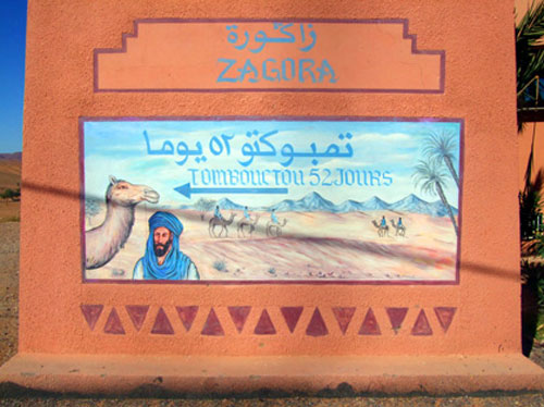 4 days zagora and merzouga from marrakech